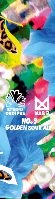 Studio Oedipus No. 9