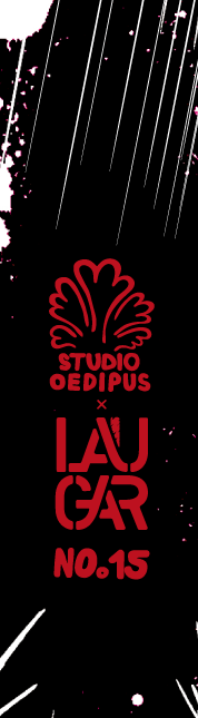 Studio Oedipus No. 15
